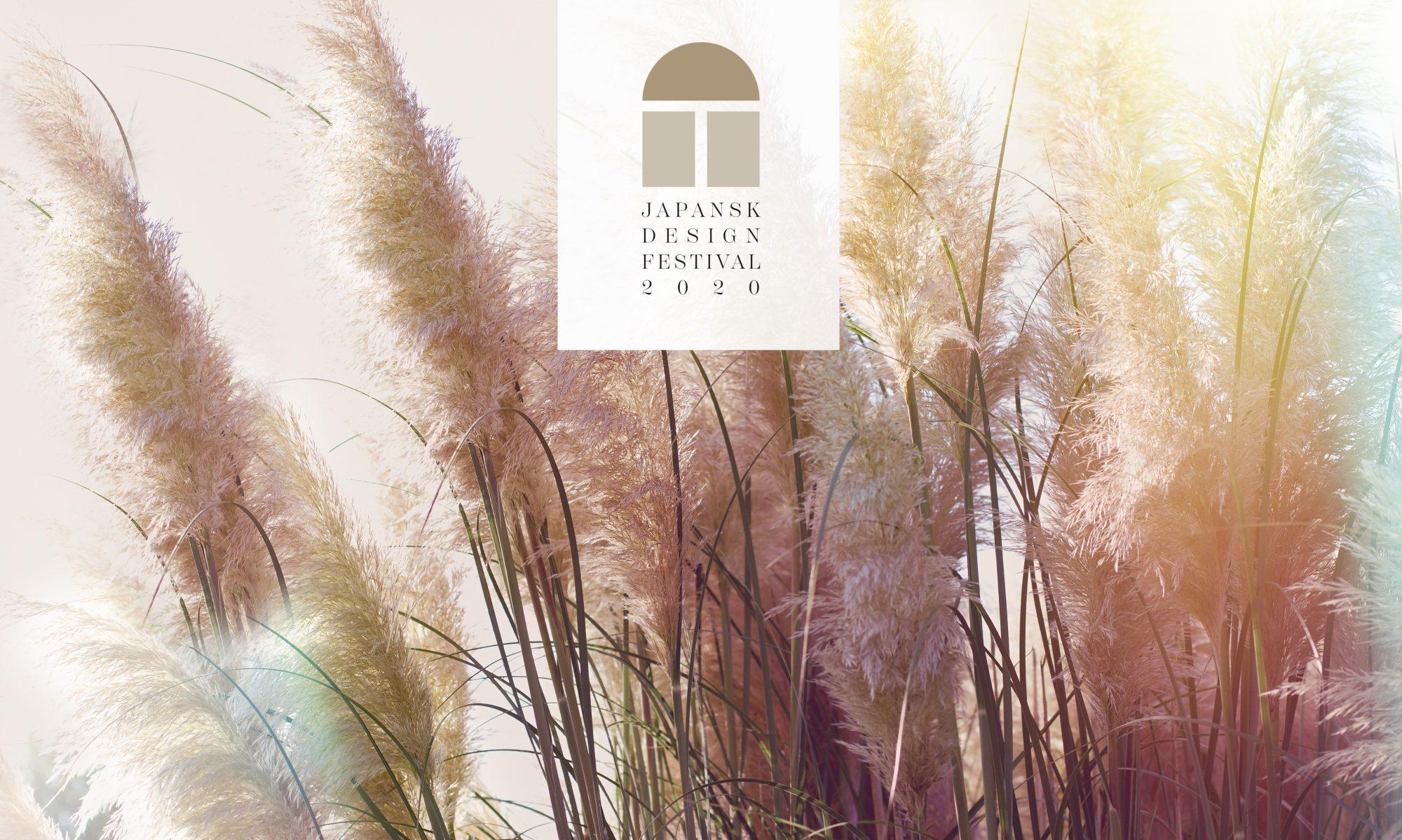 Japansk Designfestival 2020